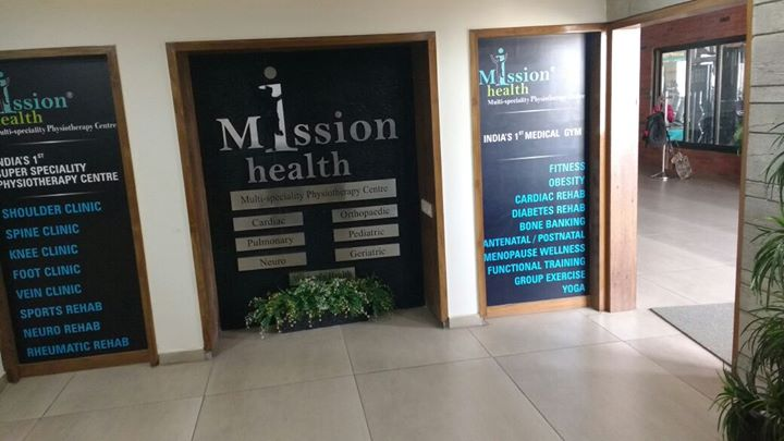 7 Super Glorious  Years of Mission Health Drive in Branch.  12,000 Sq.  Ft Total make over after 7 years. Grand reception, library, waiting lounge surrounded by nature, Finest Physiotherapy, Fitness,  Personal training studio,  Group workouts, Sports rehab, Spine clinic , Neuro rehab and much more. Redefining Physiotherapy services since 9 years now. Thanks for putting faith on us and making us what we are today.