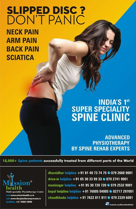 Dr. Alap Shah,  MissionHealth, SuperSpecialitySpineClinic, MoreThan18000SpinePatientsTreated, SlippedDiscDoNotPanic