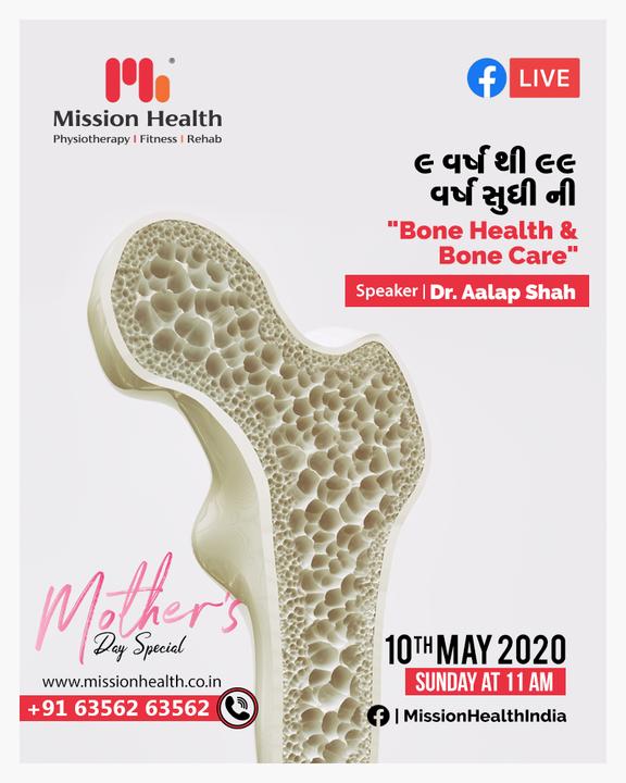 Dr. Alap Shah,  MissionHealth, MovementIsLife
