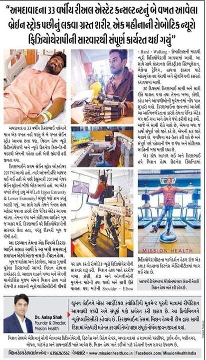 Sheer grit & Determination Kiran Valecha...