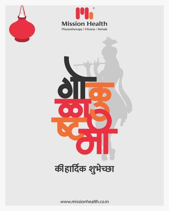 Happy Janmashtami.  #HappyJanmashtami #KrishnaJanmashtami2020 #Janmashtami2020 #LordKrishna #Janmashtami #IndianFestivals #Celebrations #Festivities #Missionhealth #MissionHealthIndia