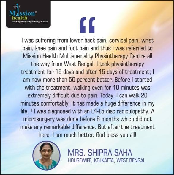 Dr. Alap Shah,  MissionHealth, SpecialisedPhysiotherapy, LaunchingRehabSuites, TeamOfMoreThan150SpecialisedPhysios, MoreThan55000TotalSatisfiedPatientsClients, MovementsIsLife, Ahmedabad, Kolkatta