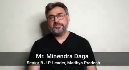 I heartily thank Mr. Minendra Daga, Senior BJP Leader from Madhya Pradesh, for his kind words...  I also wish him best to benefit the people of country through his Political career & Social Work...